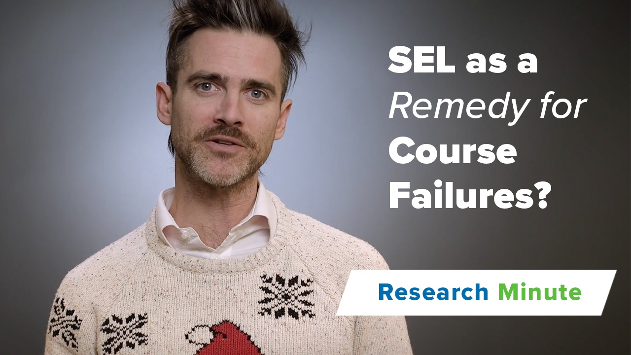 SEL and Course Failures