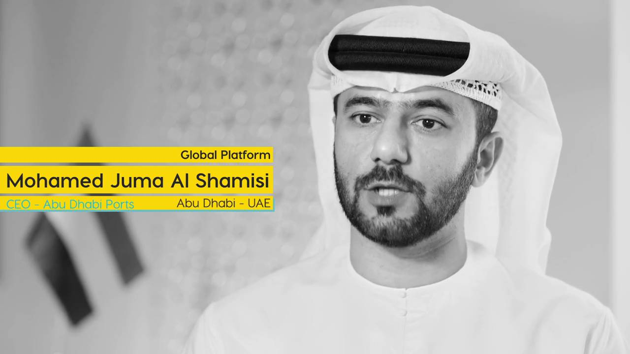 Saeed Al Remeithi, CEO, Emirates Steel | | Oxford Business Group