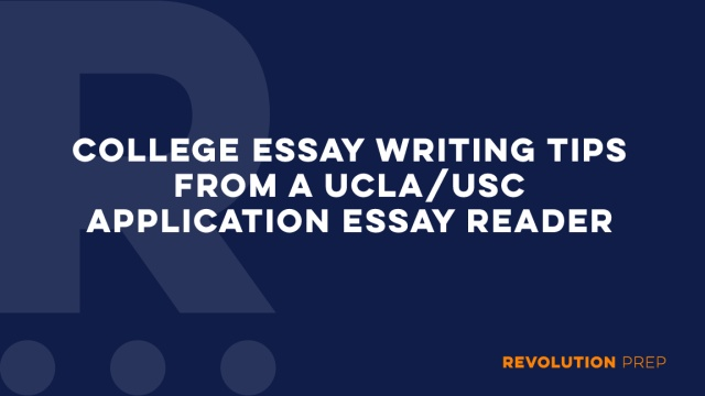 usc college application essay