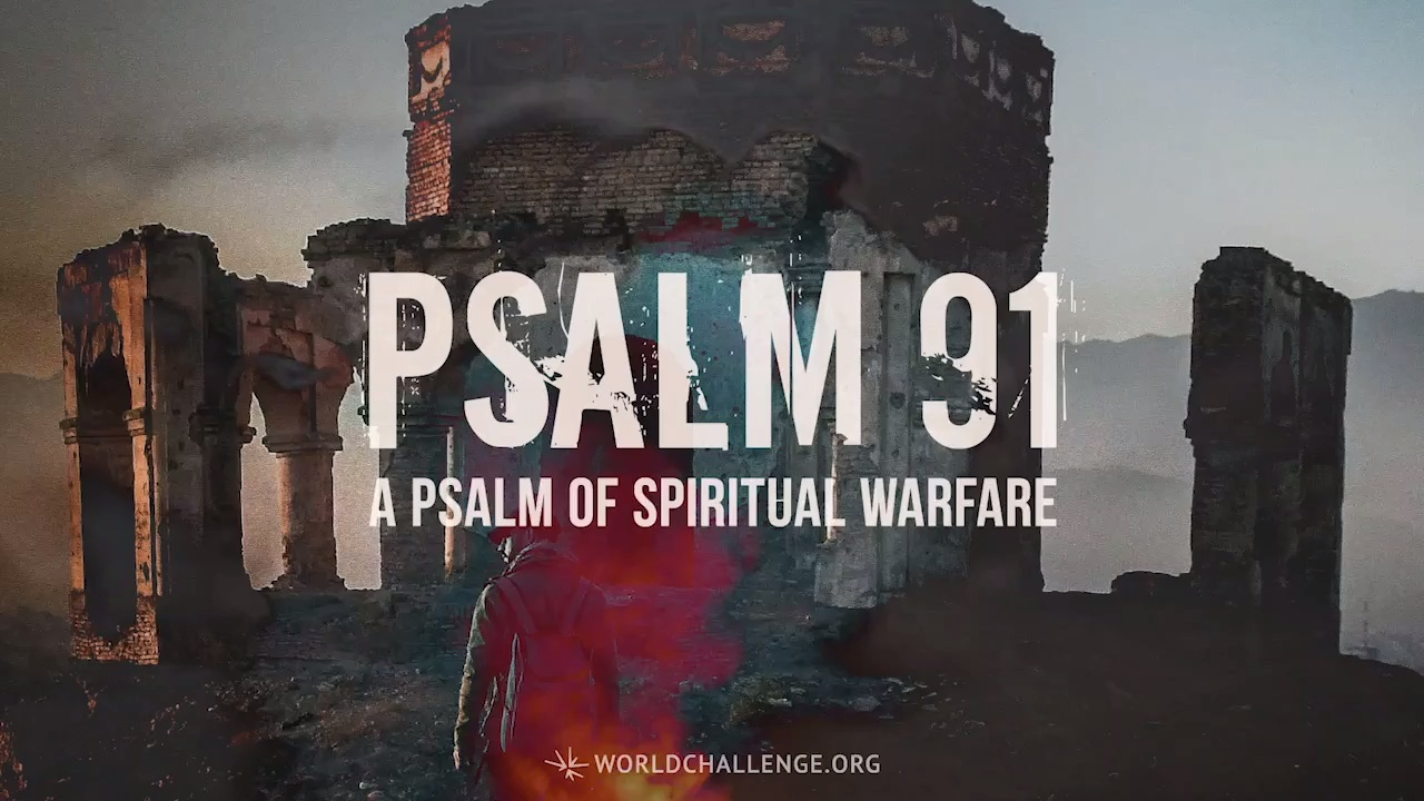 🏆 Psalm 91 audio free download | Psalm 91  2019-04-19